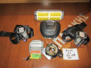 Audi A3 2003-2008 σετ airbag μαύρα 3θυρο