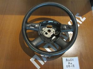 Audi A4 2008-2012 βολάν τιμονιού δέρμα-χειριστήριο