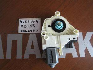 Audi A4 2008-2015 μοτέρ ηλεκτρικού παραθύρου πίσω δεξιό