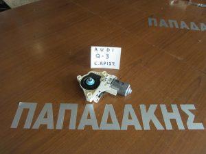 audi q3 2011 2015 moter ilektrikou parathyrou ebros aristero 300x225 Audi Q3 2011 2015 μοτέρ ηλεκτρικού παραθύρου εμπρός αριστερό