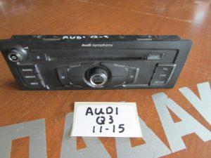 audi q3 2011 2015 prosopsi radio cd 300x225 Audi Q3 2011 2015 πρόσοψη Radio CD