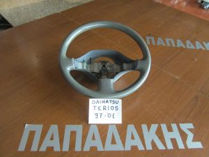 Daihatsu Terios 1997-2001 βολάν τιμονιού γκρι