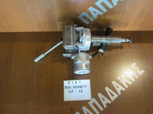 fiat 500 abarth 2007 2016 kolona timoniou ilektriki 300x225 Fiat 500 Abarth 2007 2016 κολόνα τιμονιού ηλεκτρική