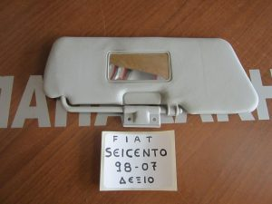 fiat seicento 1999 2007 alexilio dexio 300x225 Fiat Seicento 1999 2007 αλεξήλιο δεξιό
