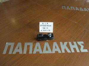 kia sportage 2016 diakoptis ilektrikou parathyrou 300x225 Kia Sportage 2016 > διακόπτης ηλεκτρικού παραθύρου εμπρός δεξιός