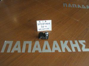 kia sportage 2016 diakoptis ilektrikou parathyrou piso dexios 300x225 Kia Sportage 2016 > διακόπτης ηλεκτρικού παραθύρου πίσω δεξιός