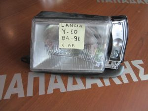 lancia y10 1984 1992 fanari ebros aristero gn 300x225 Lancia Y10 1984 1992 φανάρι εμπρός αριστερό (ΓΝ)