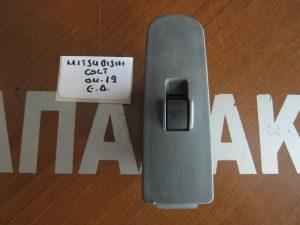 mitsubishi colt 2004 2012 diakoptis ilektrikou parathyrou ebros dexios 300x225 Mitsubishi Colt 2004 2012 διακόπτης ηλεκτρικού παραθύρου εμπρός δεξιός