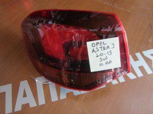opel astra j 2010 2015 fanari piso aristero station wagon 300x225 Opel Astra J 2010 2015 φανάρι πίσω αριστερό Station Wagon