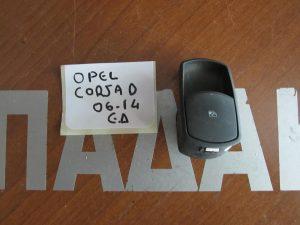 Opel Corsa D 2006-2014 διακόπτης ηλεκτρικού παραθύρου εμπρός δεξιός