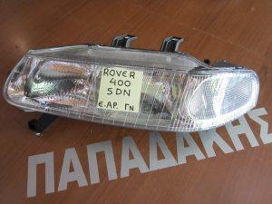 rover 400 sedan 1996 1999 fanari ebros aristerogn 300x225 Rover 400 Sedan 1996 1999 φανάρι εμπρός αριστερό(ΓΝ)