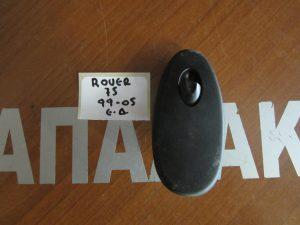 rover 75 1999 2005 diakoptis ilektrikou parathyrou ebros dexios 300x225 Rover 75 1999 2005 διακόπτης ηλεκτρικού παραθύρου εμπρός δεξιός
