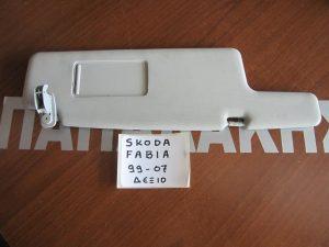 skoda fabia 1999 2007 alexilio dexio 300x225 Skoda Fabia 1999 2007 αλεξήλιο δεξιό