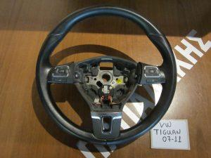 VW Tiguan 2007-2011 βολάν τιμονιού