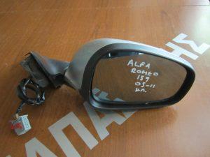 alfa romeo 159 2005 2011 dexios kathreptis ilektrikos asimi 300x225 Alfa Romeo 159 2005 2011 δεξιός καθρεπτης ηλεκτρικός ασημί