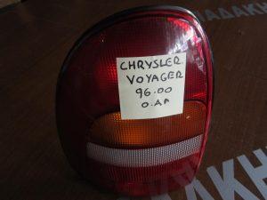Chrysler Voyager 1996-2000 πίσω αριστερό φανάρι