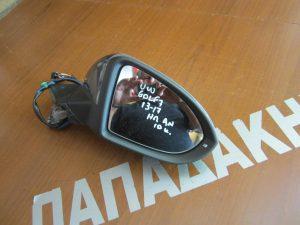 dexios ilektrika anaklinomenos kathreptis vw golf 7 2013 2017 molyvi 300x225 VW Golf 7 2013 2017 δεξιός ηλεκτρικά ανακλινόμενος καθρέπτης μολυβί