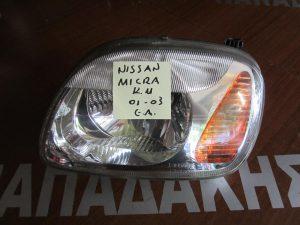 ebros aristero fanari nissan micra k11 2001 2003 300x225 Nissan Micra K11 2001 2003 εμπρός αριστερό φανάρι