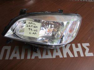 ebros aristero fanari opel zafira 1999 2005 300x225 Opel Zafira 1999 2005 εμπρός αριστερό φανάρι