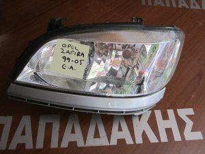 fanari opel zafira 1999 2005 ebros aristero 300x225 Opel Zafira 1999 2005 εμπρός αριστερό φανάρι