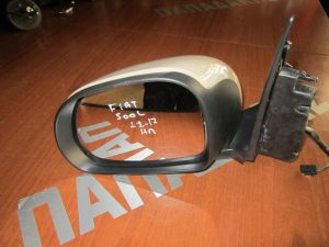 Fiat 500L 2012-2017 αριστερός ηλεκτρικός καθρέπτης μπεζ