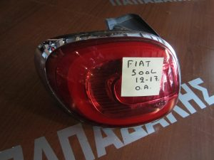 Fiat 500L 2012-2017 πίσω αριστερό φανάρι