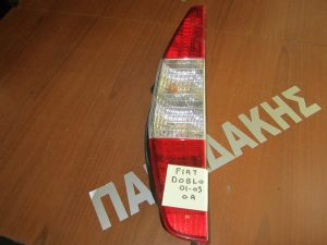 fiat doblo 2001 2005 piso aristero fanari 300x225 Fiat Doblo 2001 2005 πίσω αριστερό φανάρι