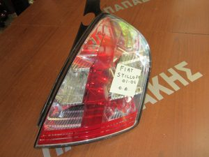 fiat stilo 2001 2006 piso dexio fanari 3porto 300x225 Fiat Stilo 2001 2006 πίσω δεξιό φανάρι 3πορτο
