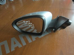 fiat tipo 2016 aristeros ilektrikos kathreptis asimi 300x225 Fiat Tipo 2016 > αριστερός ηλεκτρικός καθρέπτης ασημί