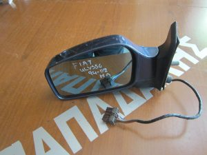 Fiat Ulysse 1994-2002 αριστερός ηλεκτρικά ανακλινόμενος καθρέπτης μπλε