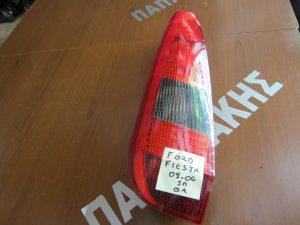 ford fiesta 2002 2006 piso aristero fanari 5thyro 300x225 Ford Fiesta 2002 2006 πίσω αριστερό φανάρι 5θυρο