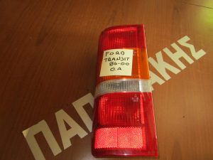 Ford Transit 1986-2000 πίσω αριστερό φανάρι