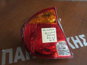 Hyundai Accent 2003-2005 πίσω αριστερό φανάρι 3/5θυρο