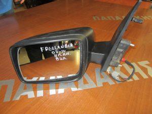 land rover freelander 2007 2014 aristeros ilektrika anaklinomenos kathreptis avafos 300x225 Land Rover Freelander 2007 2010 αριστερός ηλεκτρικά ανακλινόμενος καθρέπτης άβαφος
