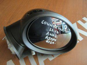 mini cooper countryman 2011 2016 dexios kathreptis ilektrika anaklinomenos mavros aspro fis 300x225 Mini Cooper Countryman 2011 2016 δεξιός καθρεπτης ηλεκτρικά ανακλινόμενος μαύρος άσπρο φις