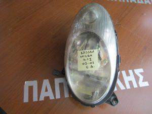 nissan micra k12 2003 2007 ebros dexio fanari 300x225 Nissan Micra K12 2003 2007 εμπρός δεξιό φανάρι