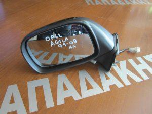 opel agila 1999 2008 aristeros ilektrikos kathreptis mavros 300x225 Opel Agila 1999 2008 αριστερός ηλεκτρικός καθρέπτης μαύρος