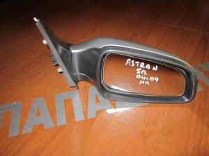 opel astra h 2004 2009 dexios ilektrikos kathreptis asimi 5thyro 300x225 Opel Astra H 2004 2009 δεξιός ηλεκτρικός καθρέπτης ασημί 5θυρο