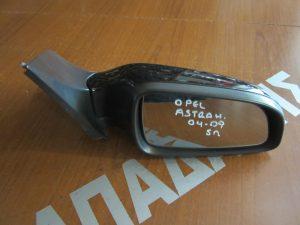 opel astra h 2004 2009 dexios kathreptis ilektrikos mavros 5thyro 300x225 Opel Astra H 2004 2009 δεξιός καθρεπτης ηλεκτρικός μαύρος 5θυρο