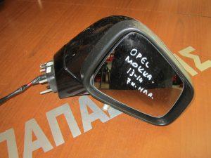 opel mokka 2013 2017 dexios ilektrika anaklinomenos kathreptis mavros 300x225 Opel Mokka 2013 2017 δεξιός ηλεκτρικά ανακλινόμενος καθρέπτης μαύρος