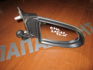 opel zafira 1999 2005 dexios ilektrikos kathreptis asimi 2 300x225 Opel Zafira 1999 2005 δεξιός ηλεκτρικός καθρέπτης ασημί