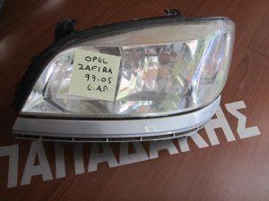opel zafira 1999 2005 ebros aristero fanari 300x225 Opel Zafira 1999 2005 εμπρός αριστερό φανάρι