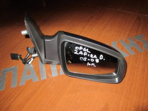 opel zafira 2005 2008 dexios ilektrikos kathreptis molyvi 300x225 Opel Zafira 2005 2008 δεξιός ηλεκτρικός καθρέπτης μολυβί