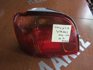 piso aristero fanari toyota yaris 2004 2006 me fysa 300x225 Toyota Yaris 2004 2006 πίσω αριστερό φανάρι με φύσα