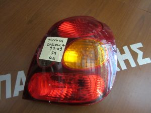 Toyota Corolla 1997-2002 πίσω δεξιό φανάρι 3πορτο