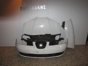 Seat Ibiza 2002-2006 μούρη άσπρο: καπό- φτερό αριστερό- μετώπη κομπλέ- ψυγεία κομπλέ - προφυλακτήρας κομπλέ- 2 φανάρια