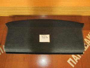 Seat Ibiza 2002-2008 εταζέρα