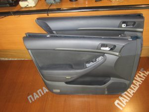 toyota avensis 2003 2009 set tapetsaries 300x225 Toyota Avensis 2003 2009 σετ ταπετσαρίες όχι εμπρός αριστερή