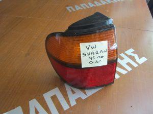 vw sharan 1995 2000 piso aristero fanari 300x225 VW Sharan 1995 2000 πίσω αριστερό φανάρι