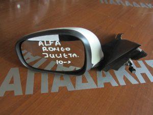 Alfa Romeo Giulietta 2010-2018 καθρέπτης αριστερός ηλεκτρικός άσπρος